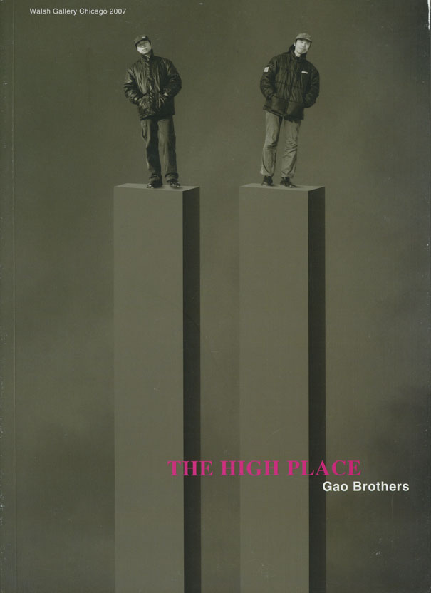 gao_brothers_cover.jpg